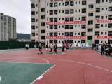 达州汽修学校学生正在参加篮球比赛